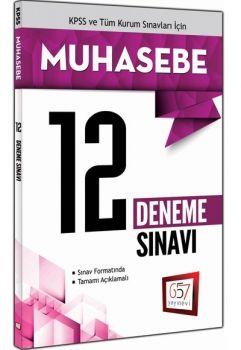 657 Yayınları 2017 KPSS A Grubu Muhasebe 12 Deneme