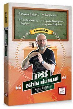 657 Yayınları 2019 KPSS Eğitim Bilimleri Konu Anlatımı