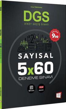 657 Yayınları DGS Sayısal 5x60 Deneme Sınavı