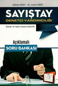 657 Yayınları Sayıştay Denetçi Yardımcılığı Açıklamalı Soru Bankası