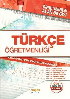 Akçağ ÖABT Türkçe Öğretmenliği Konu Anlatımlı