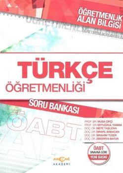Akçağ Yayınları 2017 ÖABT Türkçe Öğretmenliği Soru Bankası