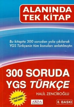 Akköprü Yayıncılık 300 Soruda YGS Türkçe