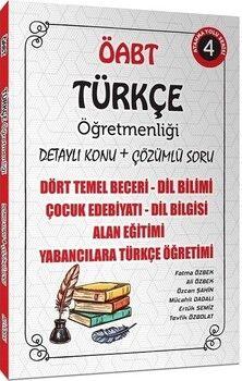 Ali ÖzbekÖABT Türkçe Öğretmenliği Dört Temel Beceri Konu Anlatımı Soru Bankası 4. Kitap