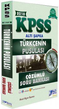 Altı Şapka Yayınları 2018 KPSS Türkçenin Pusulası Çözümlü Soru Bankası