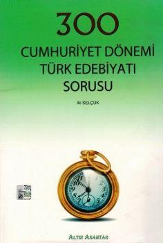 Altın Anahtar Yayınları YGS Cumhuriyet Dönemi Türk Edebiyatı 300 Soru Bankası
