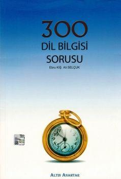 Altın Anahtar Yayınları YGS Dil Bilgisi 300 Soru Bankası