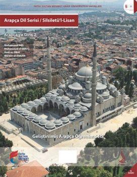 Arapça Dil Serisi - Arapçaya Giriş 2