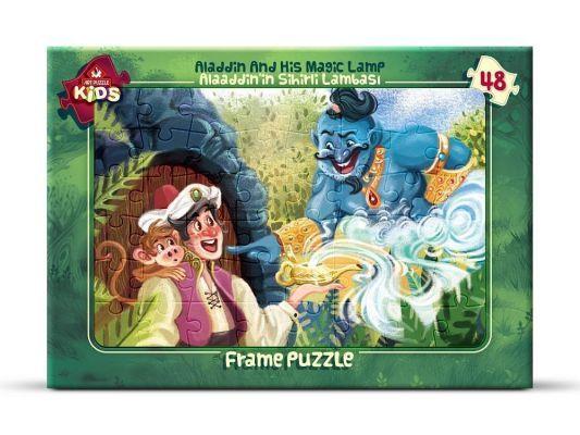Art Çocuk Puzzle 48 Parça Alaaddin'in Sihirli Lambası