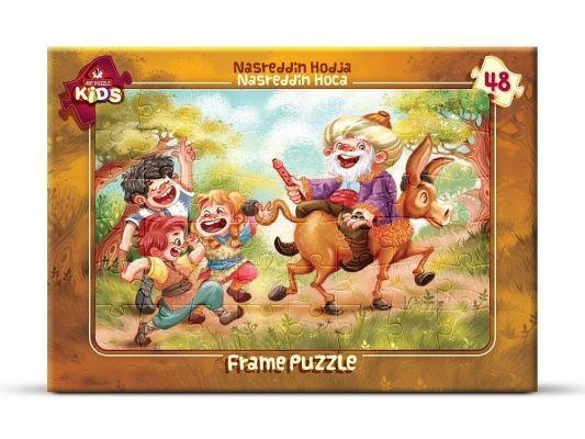 Art Çocuk Puzzle 48 Parça Nasreddin Hoca