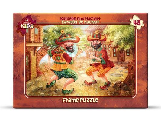 Art Çocuk Puzzle 48 Parça Karagöz Ve Hacivat