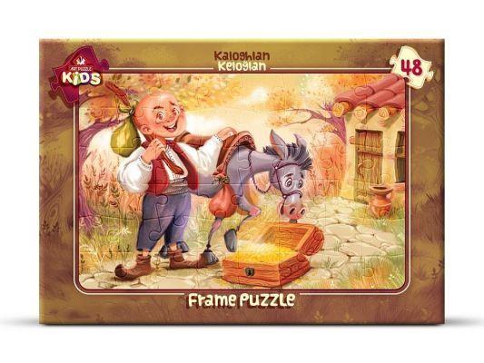 Art Çocuk Puzzle 48 Parça Keloğlan