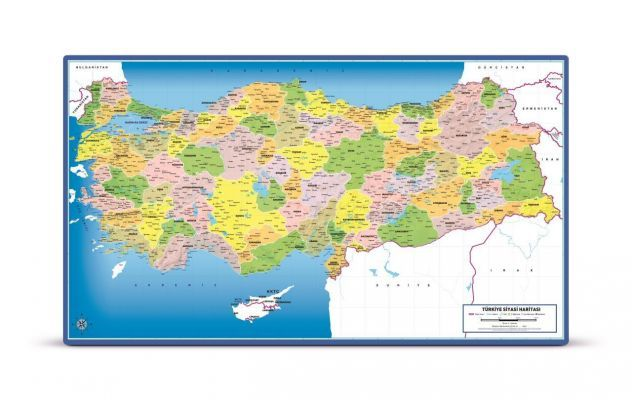Art Çocuk Puzzle 81 Parça Türkiye Siyasi Haritası Frame Puzzle