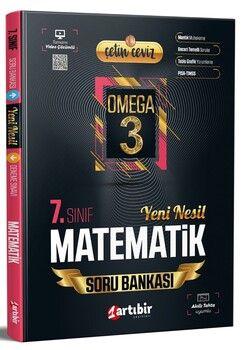 Artıbir Yayınları 7. Sınıf Matematik Çetin Ceviz Omega 3 Soru Bankası