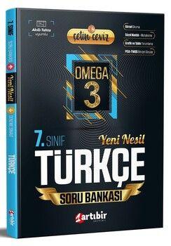 Artıbir Yayınları 7. Sınıf Türkçe Çetin Ceviz Omega 3 Soru Bankası