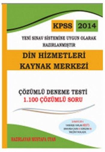 Asil Yayınları 2014 Din Hizmetleri ALan Bilgisi 5 Çözümlü Deneme