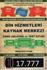 Asil Yayınları Tüm Adaylar İçin DHBT Din Hizmetleri Alan Bilgisi Testi Kaynak Merkezi Konu Anlatımı ve Test Kitabı