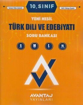 Avantaj Yayınları 10. Sınıf Türk Dili ve Edebiyatı Soru Bankası