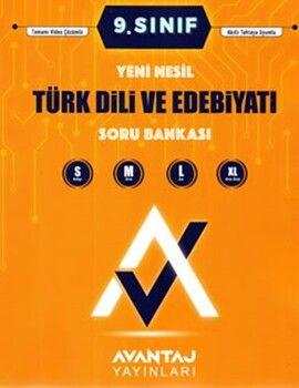 Avantaj Yayınları9. Sınıf Türk Dili ve Edebiyatı Soru Bankası