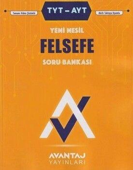 Avantaj YayınlarıTYT AYT Felsefe Soru Bankası