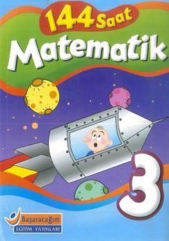 Başaracağım Yayınları 3. Sınıf Matematik 36 Hafta Ölçme Değerlendirme Soru Bankası
