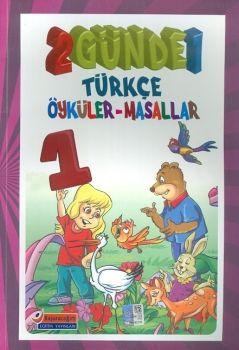 Başaracağım Yayınları 1. Sınıf 2 Günde 1 Türkçe Öyküler Masallar