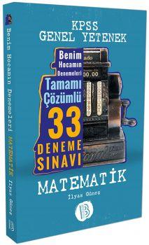 Benim Hocam 201 7 KPSS Matematik Tamamı Çözümlü 33 Deneme Sınavı