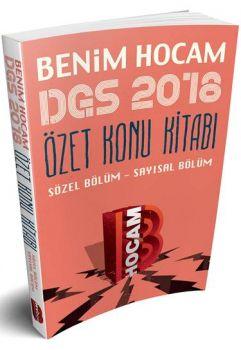 Benim Hocam 2018 DGS Sayısal Sözel Bölüm Özet Konu Kitabı
