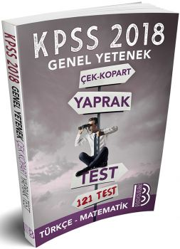 Benim Hocam 2018 KPSS Genel Yetenek Türkçe Matematik Çek Kopart Yaprak Test