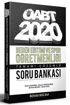 Benim Hocam 2020 ÖABT Beden Eğitimi ve Spor Öğretmenliği Soru Bankası
