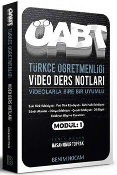 Benim Hocam 2020 ÖABT Türkçe Öğretmenliği Video Ders Notları Modül 1
