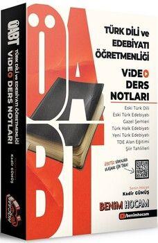 Benim Hocam 2021 ÖABT Türk Dili ve Edebiyatı Öğretmenliği Video Ders Notları