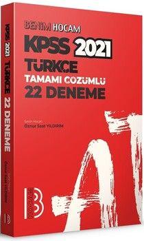 Benim Hocam 2021 KPSS Türkçe Tamamı Çözümlü 22 Deneme