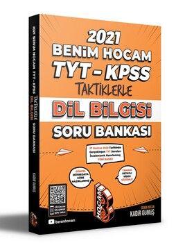 Benim Hocam 2021 TYT AYT KPSS Taktiklerle Dil Bilgisi Soru Bankası