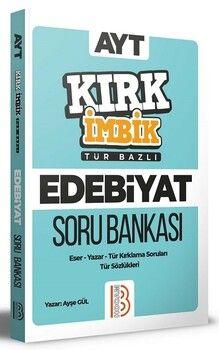 Benim Hocam AYT Türk Dili ve Edebiyatı Tür Bazlı Kırk İmbik Soru Bankası