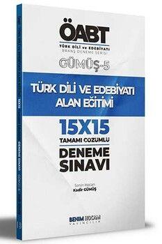 Benim Hocam KPSS ÖABT Türk Dili ve Edebiyatı Alan Eğitimi Deneme Sınavları