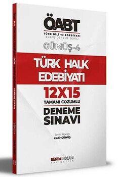 Benim Hocam KPSS ÖABT Türk Dili ve Edebiyatı Türk Halk Edebiyatı Deneme Sınavları