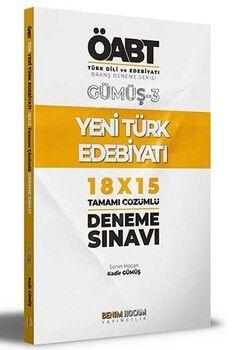 Benim Hocam KPSS ÖABT Türk Dili ve Edebiyatı Yeni Türk Edebiyatı Deneme Sınavları