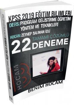 Benim Hocam Yayınları 2019 KPSS Eğitim Bilimleri Tamamı Çözümlü 22 Deneme