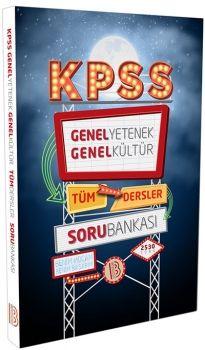 Benim Hocam Yayınları KPSS 2017 Genel Yetenek Genel Kültür Tüm Dersler Soru Bankası
