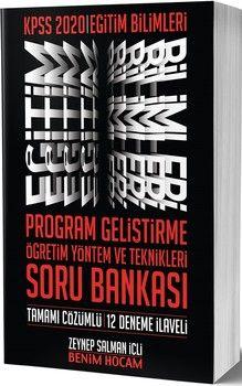 Benim Hocam Yayınları 2020 KPSS Eğitim Bilimleri PG ÖYT Sınıf Yönetimi Meteryal Geliştirme Soru Bankası