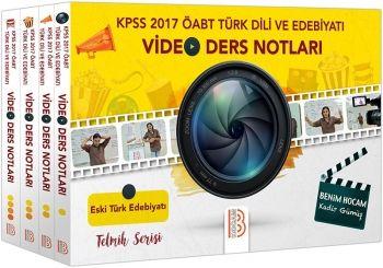 Benim Hocam Yayınları 2017 KPSS ÖABT Türk Dili ve Edebiyatı Öğretmenliği Video Ders Notları
