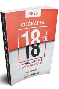 Benim Hocam Yayınları 2020 KPSS Coğrafya 18DE 18 Konu Özetli Soru Bankası