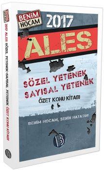 Benim Hocam Yayınları 2017 ALES Sözel Yetenek Sayısal Yetenek Özet Konu Kitabı