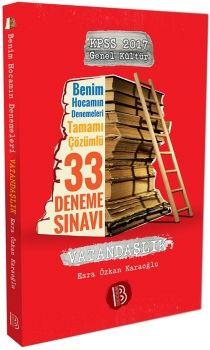 Benim Hocam Yayınları 2017 KPSS Genel Kültür Vatandaşlık Tamamı Çözümlü 33 Deneme Sınavı