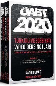 Benim Hocam Yayınları 2020 KPSS ÖABT Türk Dili ve Edebiyatı Öğretmenliği Modüler Video Ders Notları Seti