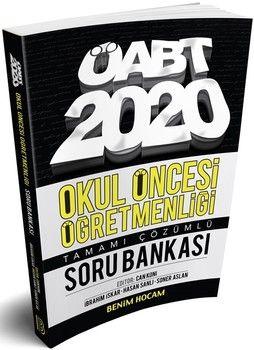 Benim Hocam Yayınları2020 ÖABT Okul Öncesi Öğretmenliği Tamamı Çözümlü Soru Bankası