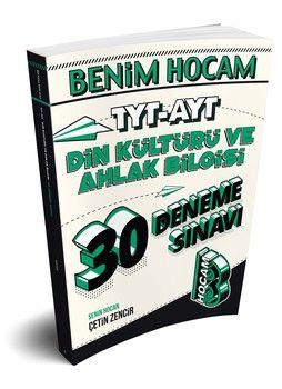 Benim Hocam Yayınları TYT AYT Din Kültürü ve Ahlak Bilgisi 30 Deneme Sınavı