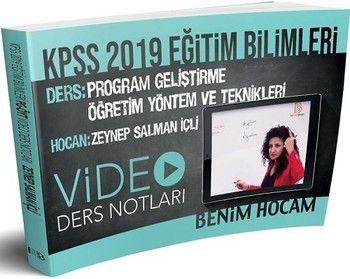 Benim Hocam Yayınları 2019 KPSS Program Geliştirme Öğretim Yöntem Teknikleri Video Ders Notları