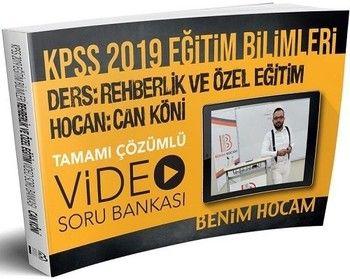 Benim Hocam Yayınları 2019 KPSS Rehberlik ve Özel Eğitim Video Soru Bankası
